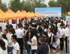 6月09号河南郑州兰德中心大型户外招聘会