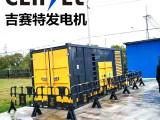 珠海发电机出租,珠海发电机租赁,珠海应急发电车出租公司