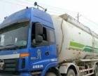 转让 水泥罐车安徽开乐罐常年出售二手水泥罐车手续齐全