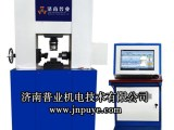湖南长沙微机控制电子式岩石直剪仪质量三包价格优惠