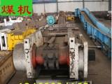山东联胜煤机厂家销售维修煤矿用刮板输送机资质齐全价格实惠