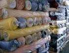 北京龙川回收库存布料辅料公司