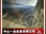 模具钢厂家批发 国产模具钢 D2模具钢 DC53模具钢 公差正0