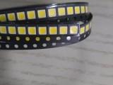 LED灯珠生产厂家