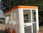 德州焱川餐车加盟 快餐 投资金额 10-20万元