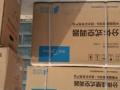 南阳富康二手空调品种齐全价格实惠