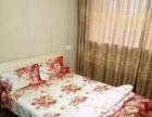 淮上-义乌批发城 酒店式公寓 1300元/月