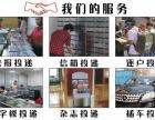 芜湖传单派发、单页派发、DM投递、企业推广策划