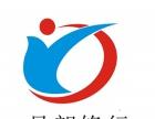 渭南干洗店面微信平台开发