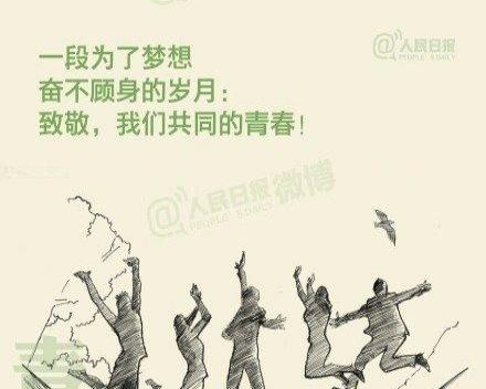 赶上南京航空航天大学末班车