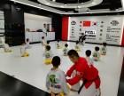 MTA跆拳道院(亚运村店) 少儿跆拳道 素质教育
