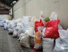 汉中装修垃圾清运,建筑垃圾清理