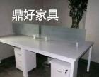 办公室家具办公桌工位桌沙发办公椅全新二手款式齐全