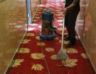 苏州地毯清洗 日常保洁 外墙玻璃清洗 地板打蜡等保洁服务