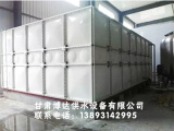 武威玻璃钢水箱批发品质玻璃钢水箱专业供应