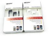 阿波罗克apolok MQ-TD19有线耳机 立体声带麦 手机电