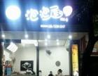 兴宾区新兴路13号奶茶店