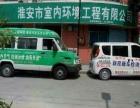 淮安市专业甲醛检测治理服务中心