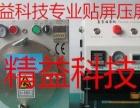 长沙LG努比亚华为SONY魅族HTC换屏幕换主板