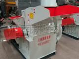 上海厂家批发双进料口木材粉碎机-木料切片机