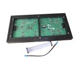 P10户外单红-LED显示屏模组