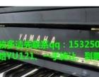 黑色亮丽雅马哈YU121钢琴自用转让