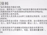 鄭州雙軟認證申報中心,雙軟評估,軟件著作權申請