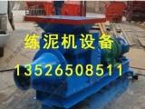 江苏练泥机图片