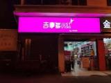 成都首石廣告公司專業制作燈箱 提供燈箱專業制作服務