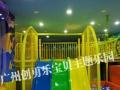 室内淘气堡儿童游乐园