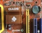 AMD4800+ 梅捷主板。3G内存