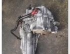 处理一套老款别克GL8拆车件发动机总成和 变速箱