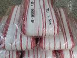 织带厂家生产供应 1.5cm宽全棉红白间色 书边带相册装帧带 堵