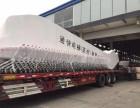苏州吴江到池州货运专线 工程车运输 大件设备运输