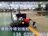 山东威海不干胶划线机 螺杆灌浆泵