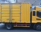 上海找货车拉货 卡车出租 搬家租车