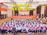 广州市初心优能佳前腺康怎么招商代理怎么做