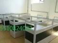 锦州生产销售办公家具办公桌工位电脑桌班台会议桌