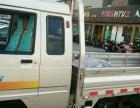 本人有货车搬家,搬场,南通市中心都好走的,家具安装拆卸