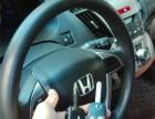 罗湖开锁换锁 田贝专业上门配汽车遥控钥匙