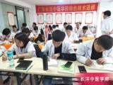 廣州哪里可以學習中醫針灸