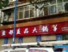楚雄鸿辉广告公司