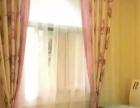 市政府北京御园全新家具家电环境温馨舒适租房的好选择房