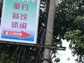 金湾区世雄农家乐园餐饮+垂钓+棋牌+烧烤+菜地出租