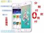南京手机分期付款哪里可以办理0首付大学生怎么办理
