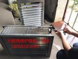 溧阳维修无烟净化烧烤炉 清洗油烟净化器电场 安装厨房管道厂家
