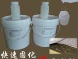 供应工艺蜡烛模具用硅胶 人物蜡像复制用液