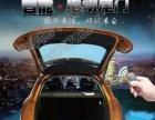 咸宁市汽车导航免费升级 安卓大屏导航专业批发