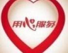 欢迎进入~!深圳熊猫电视(熊猫各中心-售后服务总部电话