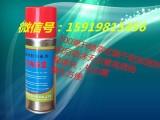喷式瞬干胶加速剂 快干胶加速剂 瞬间胶加速剂 生产商